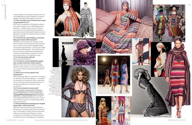 HARPER'S BAZAAR RUSSIA Missoni for the 15th Anniversary Special Edition. 2011, www.imageamplified.com, Image Amplified (1)