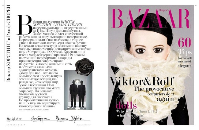 HARPER'S BAZAAR RUSSIA Victor & Rolf for the 15th Anniversary Special Edition. 2011, www.imageamplified.com, Image Amplified (2)