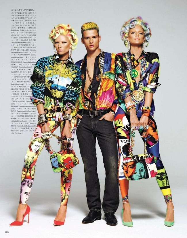 VOGUE JAPAN- Lindsay Ellingson, Vika Falileeva & Simon Nessman in Keeping the Faith by Carlyne Cerf de Dudzeele. Sissy Vian, February 2012, www.imageamplified.com, Image Amplified4