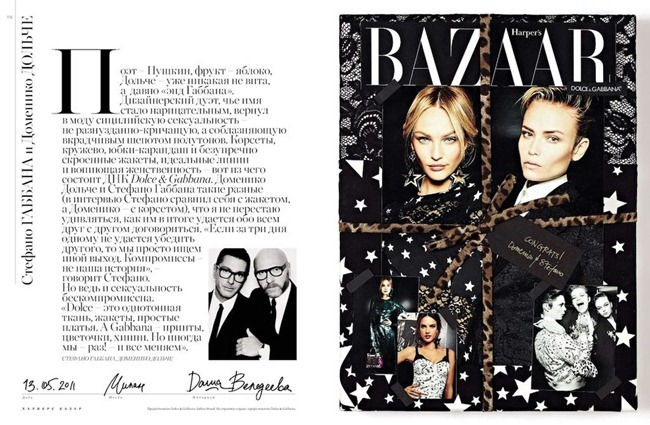 HARPER'S BAZAAR RUSSIA Dolce & Gabbana for the 15th Anniversary Special Edition. 2011, www.imageamplified.com, Image Amplified (1)