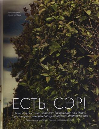 ELLE RUSSIA- Carmen Kass by Santiago Esteban. Inmaculada Jimenez, November 2011, www.imageamplified.com, Image Amplified7
