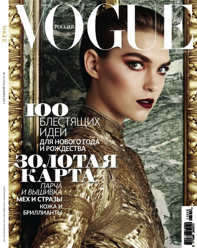 VOGUE RUSSIA- Arizona Muse by Hedi Slimane. December 2011, Sarah Richardson, www.imageamplified.com, Image Amplified0 (1)