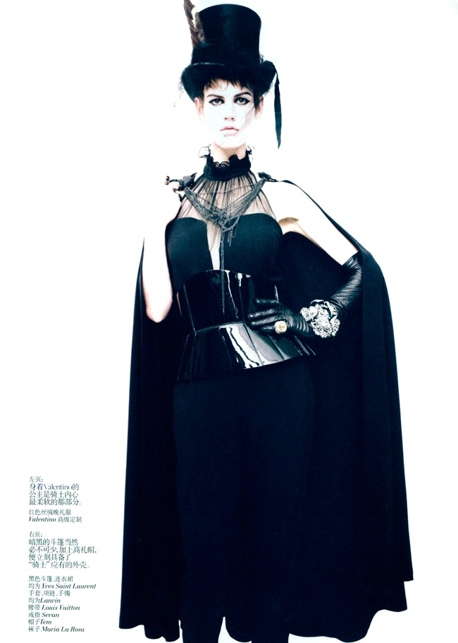 VOGUE CHINA- Saskia De Brauw in Graphic Opposition by Paolo Roversi. Nicoletta Santoro, December 2011, www.imageamplified.com, Image Amplified7