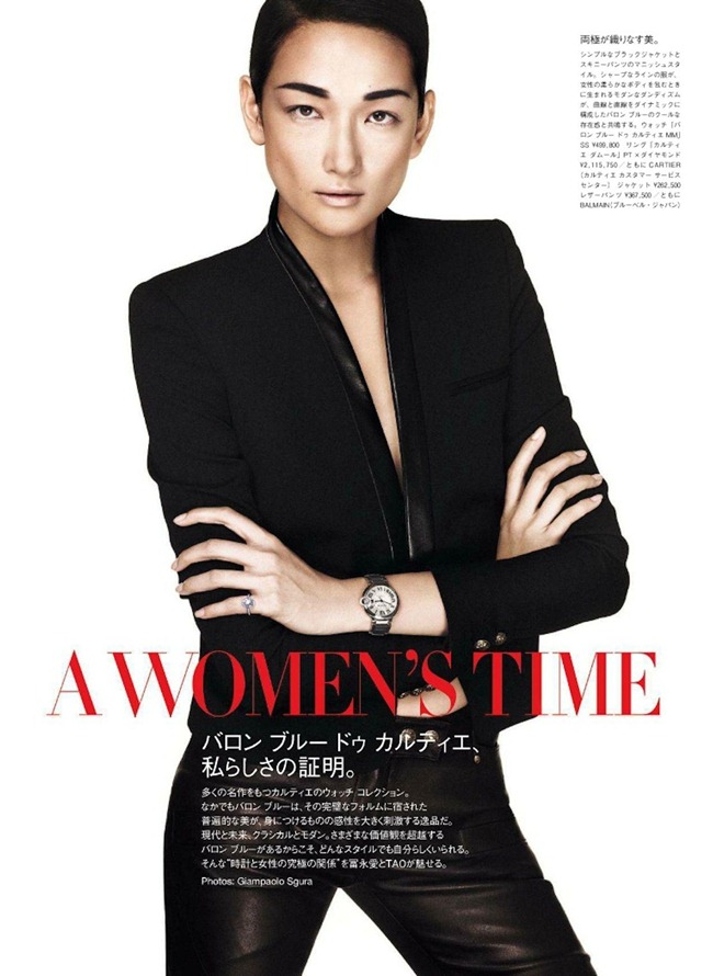 VOGUE JAPAN- A Woman's Time by Giampaolo Sgura. Aurora Sansone, February 2012, www.imageamplified.com, Image Amplified3