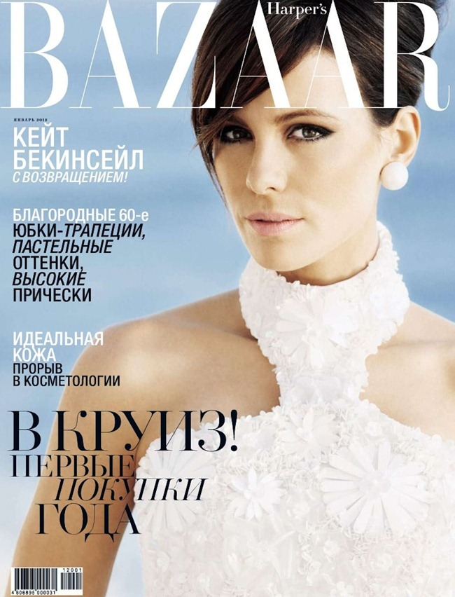 HARPER'S BAZAAR RUSSIA- Kate Beckinsale by Katie Bleacher & Dean Everard. Kira Shtranikh, Natalia Alaverdian, January 2012, www.imageamplified.com, Image Amplified7