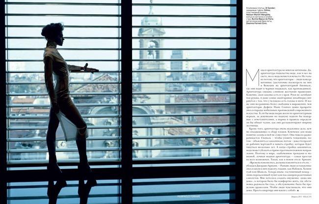 VOGUE RUSSIA- Valeriane le Moi by Pierpaolo Ferrari. Ada Kokosar, February 2012, www.imageamplified.com, Image Amplified8