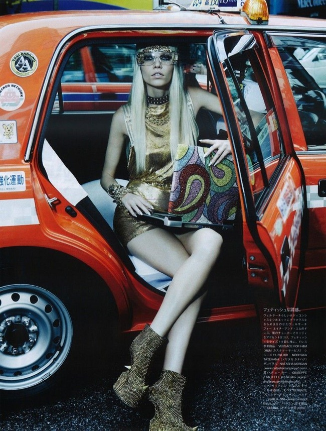VOGUE JAPAN- Aline Weber in The Girl Who Rocks the Planet by Giampaolo Sgura. Anna Dello Russo, April 2012, www.imageamplified.com, Image Amplified9 (1)