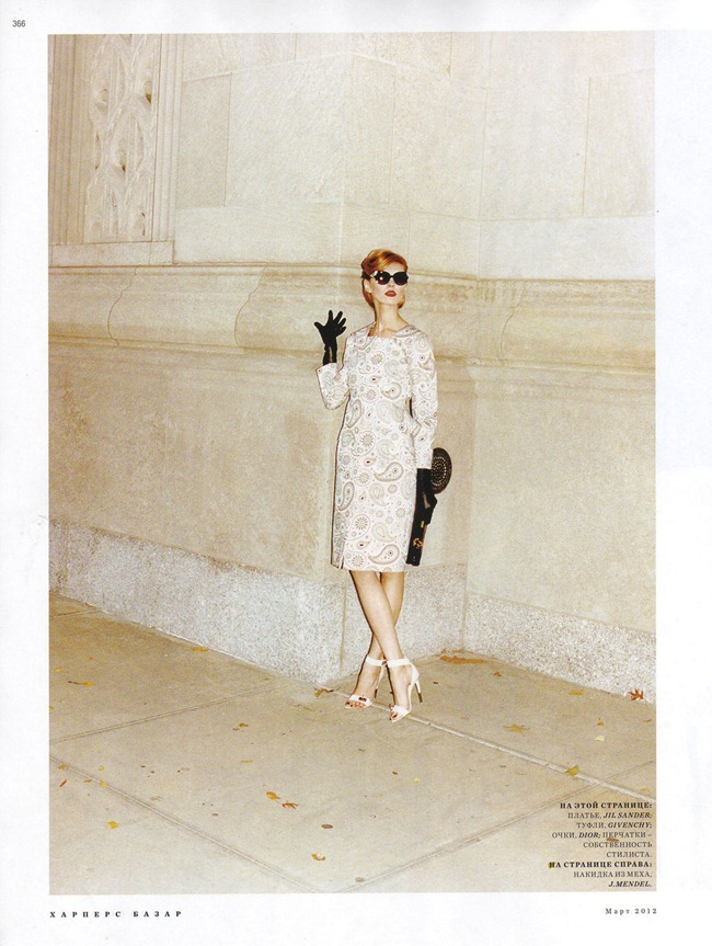 HARPER'S BAZAAR RUSSIA- Olga Sherer by Tung Walsh. Fiona Scarry, March 2012, www.imageamplified.com, Image Amplified7