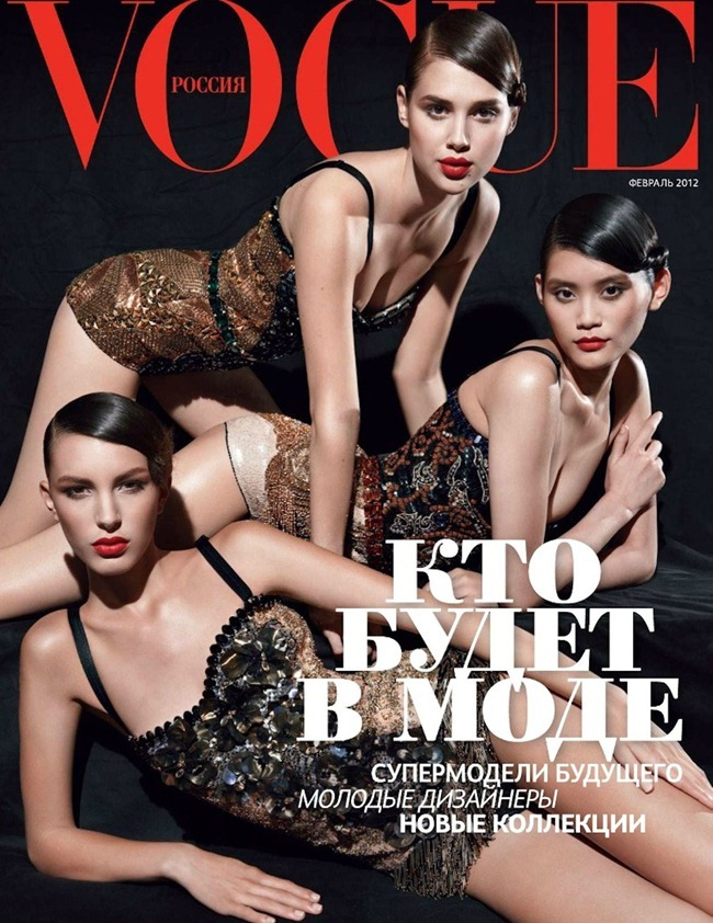 VOGUE RUSSIA- Anais Pouliot, Kate King, Ming Xi & Karo Mrozkova by patrick Demarchelier. Katerina Mukhina, February 2012, www.imageamplified.com, Image Amplified9