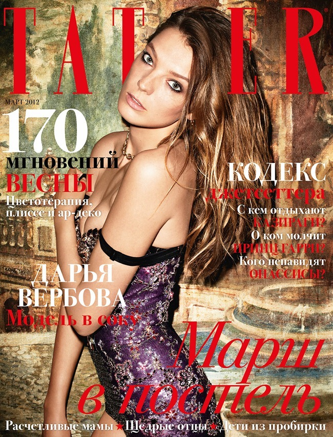 TATLER RUSSIA- Daria Werbowy by Maciek Kobielski. March 2012, www.imageamplified.com, Image Amplified9