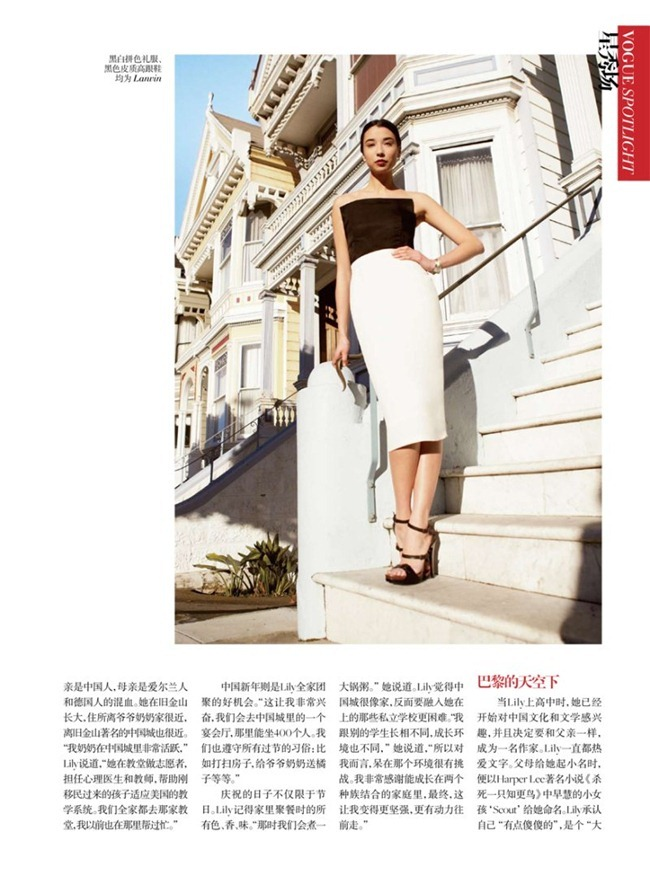 VOGUE CHINA Lily Kwong by Simon Cave. April 2012, Morgan Pilcher, www.imageampilfied.com, Image Amplified (6)