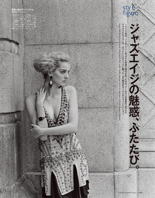 MADAME FIGARO JAPAN Denisa Dvorakova in Jazz Age by Taro Mizutani. Miyuki Uesugi, April 2012, www.imageamplified.com, Image Amplified (5)