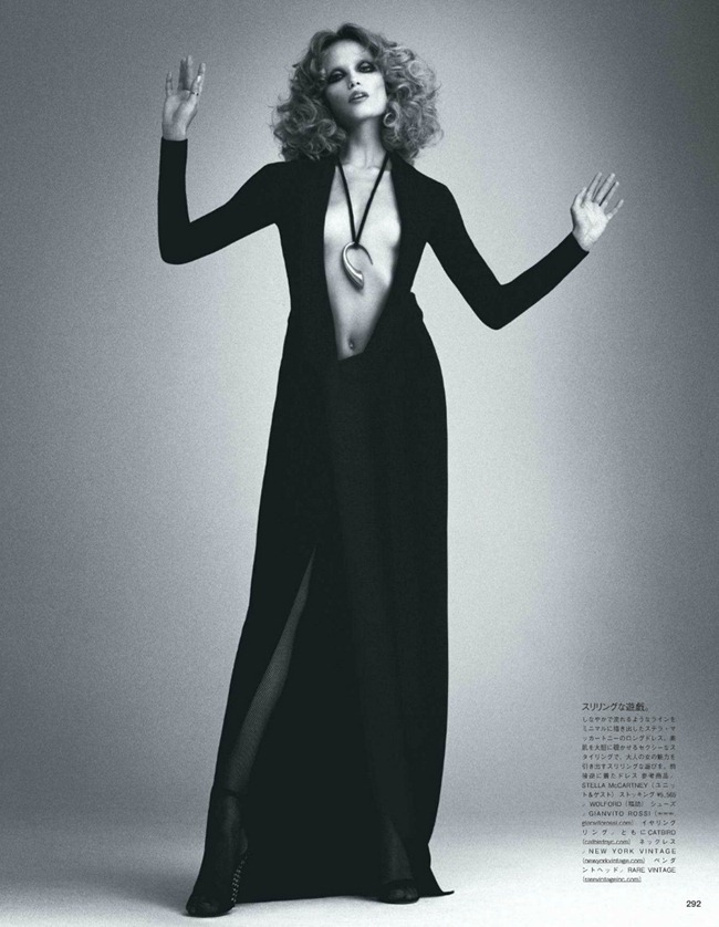 VOGUE JAPAN- Natasha Poly in Melancholy Was the Mood by Daniele   Iango. George Cortina, www.imageamplified.com, IMage Amplified (5)
