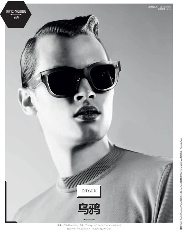 GQ STYLE CHINA Taylor Fauchs in In Dark by Zeb Daemen. Yuanyi Jeff Lee, April 2012, www.imageamplified.com, Image Amplified (1)