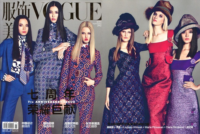 VOGUE CHINA Femme Fatale by Inez & Vinoodh. Nicoletta Santoro, September 2012, www.imageamplified.com, Image Amplified (16)