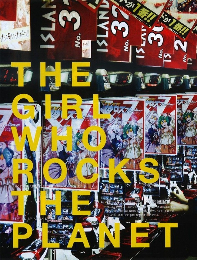 VOGUE JAPAN- Aline Weber in The Girl Who Rocks the Planet by Giampaolo Sgura. Anna Dello Russo, April 2012, www.imageamplified.com, Image Amplified3 (1)