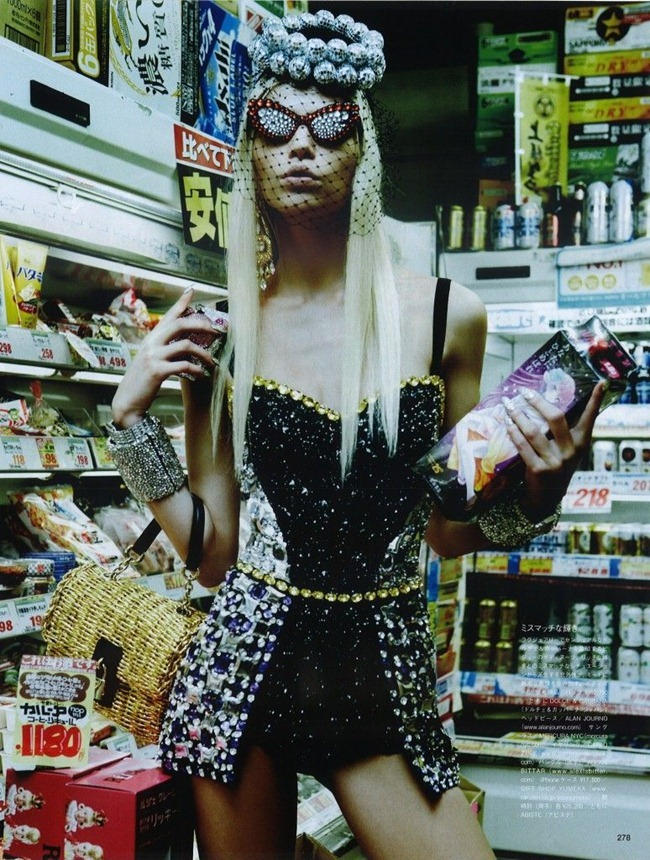 VOGUE JAPAN- Aline Weber in The Girl Who Rocks the Planet by Giampaolo Sgura. Anna Dello Russo, April 2012, www.imageamplified.com, Image Amplified0