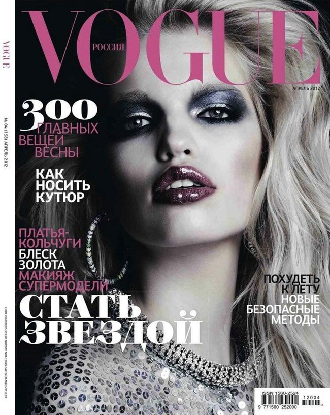 VOGUE RUSSIA Daphne Groenveld by Hedi Slimane. Sarah Richardson, April 2012, www.imageamplified.com, Image Amplified (11)