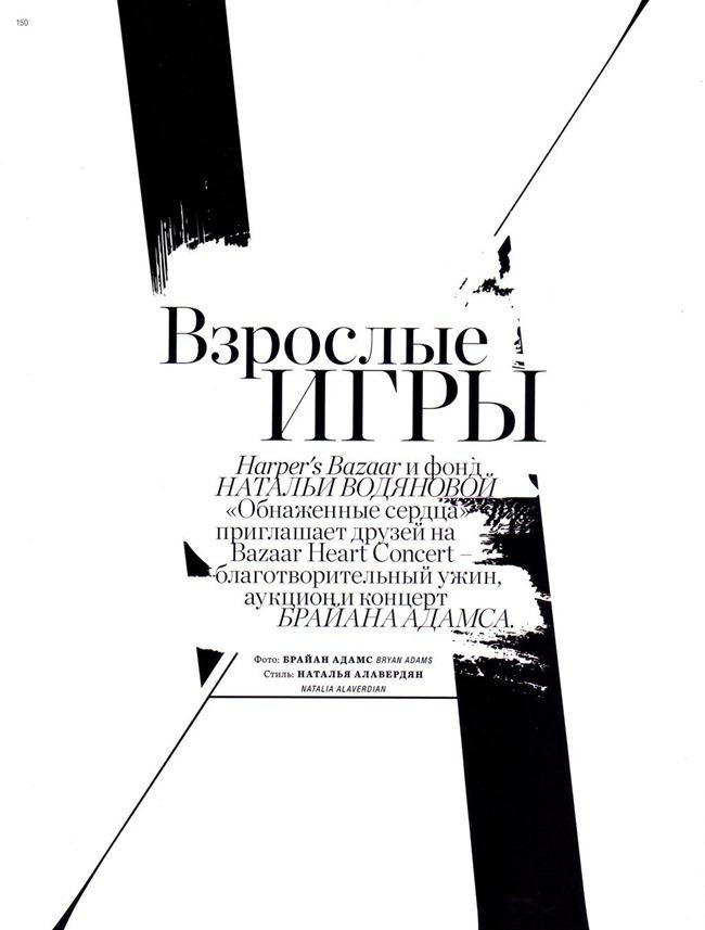 HARPER'S BAZAAR RUSSIA Natalia Vodianova & Bryan Adams by Bryan Adams. July 2012, www.imageampilfied.com, Image Amplified (2)