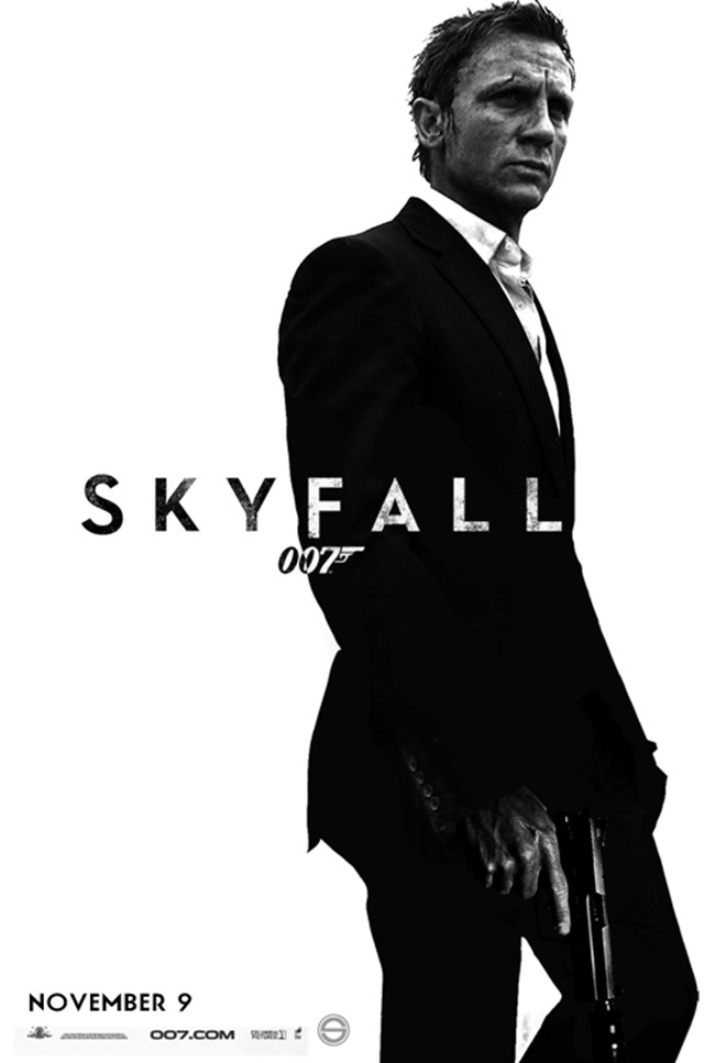 CINEMA SCAPE 007 Skyfall, Starring Daniel Craig, Judy Dench & Helen McCrory, Out November 9, 2012. www.imageamplified.com, Image Amplified (2)