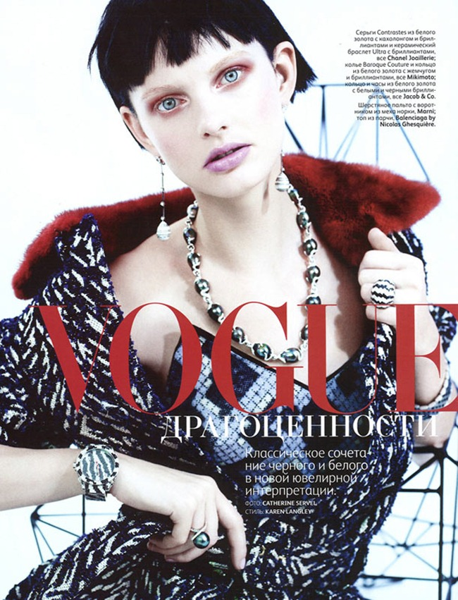 VOGUE RUSSIA Patricia van der Vliet by Catherine Servel. Karen Langley, August 2012, www.imageamplified.com, Image Amplified (3)