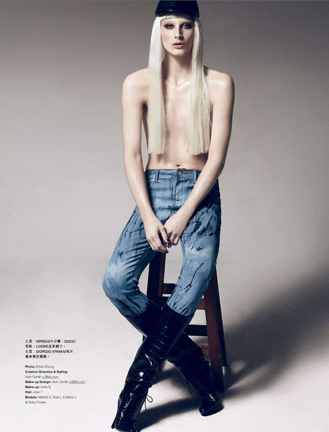 HARPER'S BAZAAR HONG KONG Matilda S, Dora L & Martin L in The Asexual by Ethan Zhong. Alvin Goh, October 2012, www.imageamplified.com, Image Amplified (7)