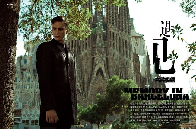 L'OFFICIEL HOMMES CHINA Alejandro Rodriguez by Michelle Du Xuan. Allen Wo, www.imageamplified.com, Image Amplified (7)