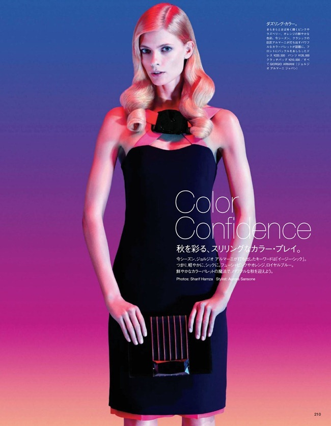 VOGUE JAPAN Julia Stegner in Color Confidence by Sharif Hamza. Aurora Sansone, December 2012, www.imageamplified.com, Image Amplified (1)