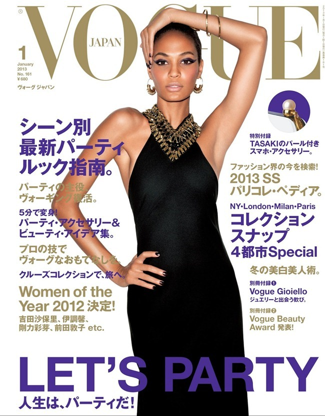 VOGUE JAPAN- Joan Smalls in How to Vogue for Vogue by Terry Richardson. George Cortina, January 2013, www.imageamplified.com, Image Amplified