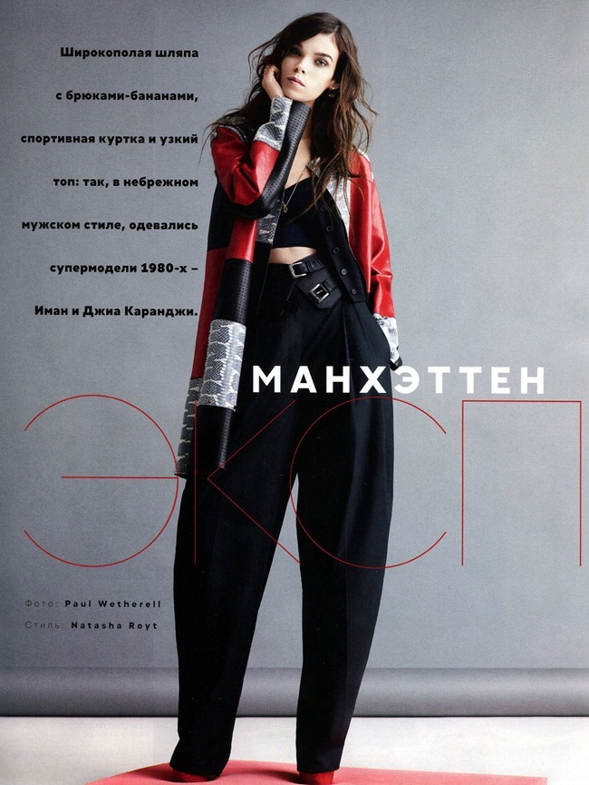 VOGUE RUSSIA- Meghan Collison in Manhattan Express by Paul Wetherell. Natasha Royt, January 2013, www.imageamplified.com, Image Amplified