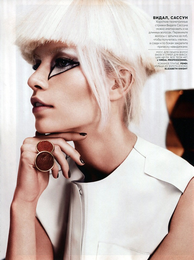 VOGUE RUSSIA- Aline WEber by Catherine Servel. Karen Langley, January 2013, www.imageamplified.com, Image Amplified (5)