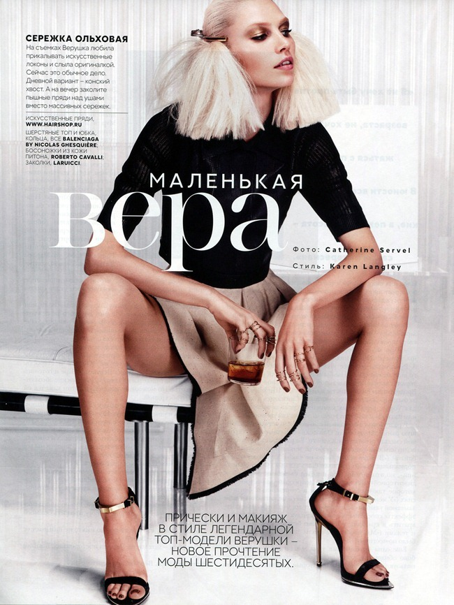 VOGUE RUSSIA- Aline WEber by Catherine Servel. Karen Langley, January 2013, www.imageamplified.com, Image Amplified