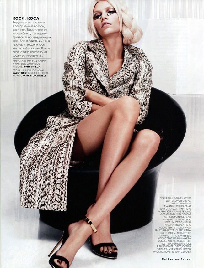 VOGUE RUSSIA- Aline WEber by Catherine Servel. Karen Langley, January 2013, www.imageamplified.com, Image Amplified (4)