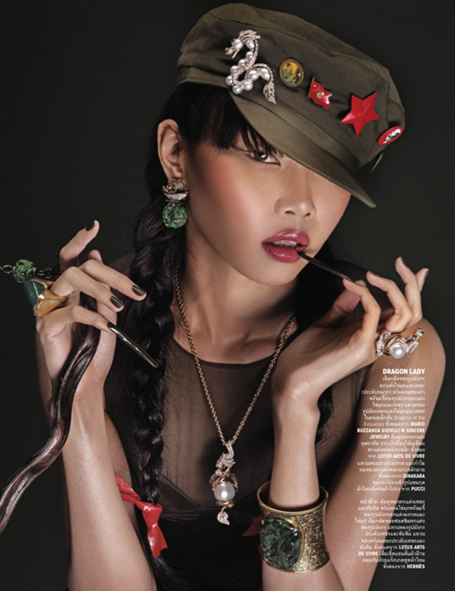VOGUE THAILAND- Asia Major by Nat Prakobsantisuk. February 2013, www.imageamplified.com, Image Amplified (5)