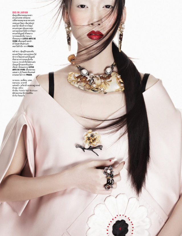 VOGUE THAILAND- Asia Major by Nat Prakobsantisuk. February 2013, www.imageamplified.com, Image Amplified (6)