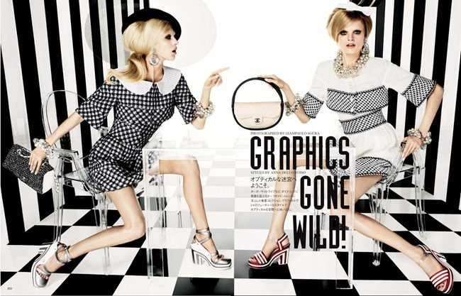 VOGUE JAPAN- Hanne Gaby Odiele & Juliana Schurig in Graphics Gone Wild by Giampaolo Sgura. Anna Dello Russo, March 2013, www.imageamplified.com, Image Amplified