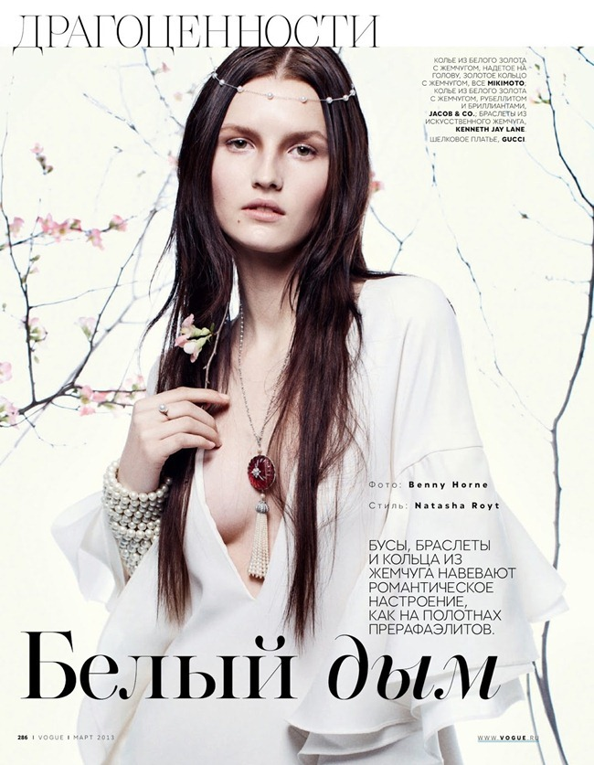 VOGUE RUSSIA- Katlin Aas by Benny Horne. Natasha Royt, March 2013, www.imageamplified.com, Image Amplified