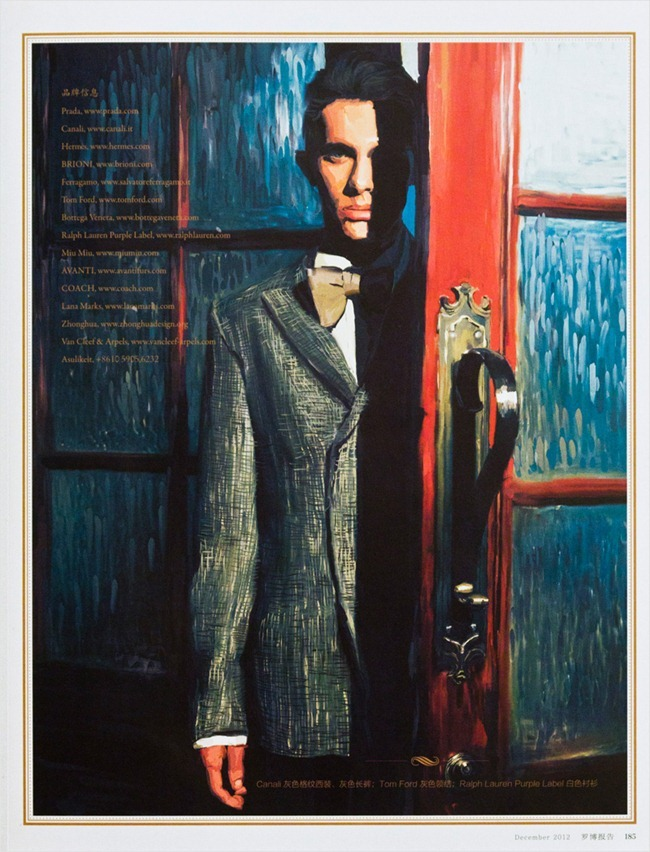ROBB REPORT CHINA- Fernando Machado in Fashion in Painting by Liu Zongyuan. www.imageamplified.com, Image Amplified (5)