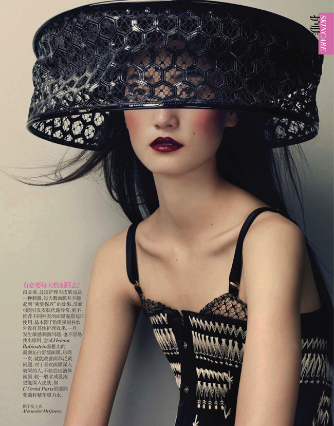 VOGUE CHINA- Jacquelyn Jablonski & Lina Zhang in Skin Spell by David Slijper. Tina Chai, April 2013, www.imageamplified.com, Image Amplified (4)
