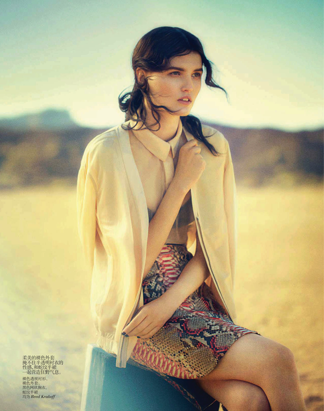 VOGUE CHINA- Katlin Aas in A Desert Moment by Boo George. Victoria Young, April 2013, www.imageamplified.com, Image Amplified (6)