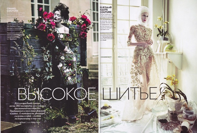 VOGUE UKRAINE- Zuzanna Bijoch by Jeff Bark, April 2013, www.imageamplifeid.com, Image Amplified