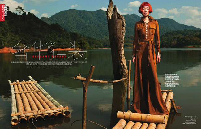 VOGUE CHINA- Du Juan in Elegant Safari by Li Qui. Candy Lee, May 2013, www.imageamplified.com, Image Amplified