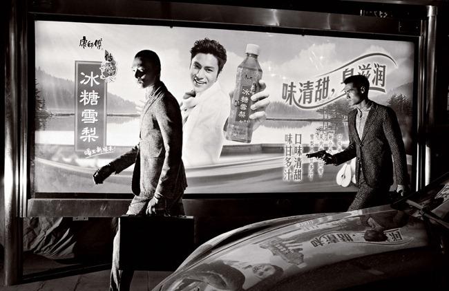 GQ STYLE GERMANY Hao Yunxiang & Zheng Dapeng in Italo Eastern by Daniel Riera. Tobias Frericks, www.imageamplified.com, Image Amplified (4) copy