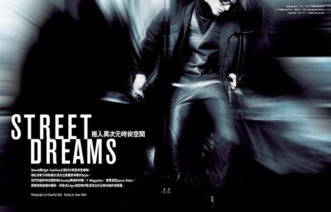 GQ TAIWAN Aiden Andrews & James Smith in Street Deams by Chiun-Kai Shih, www.imageamplified.com, Image Amplified (3)