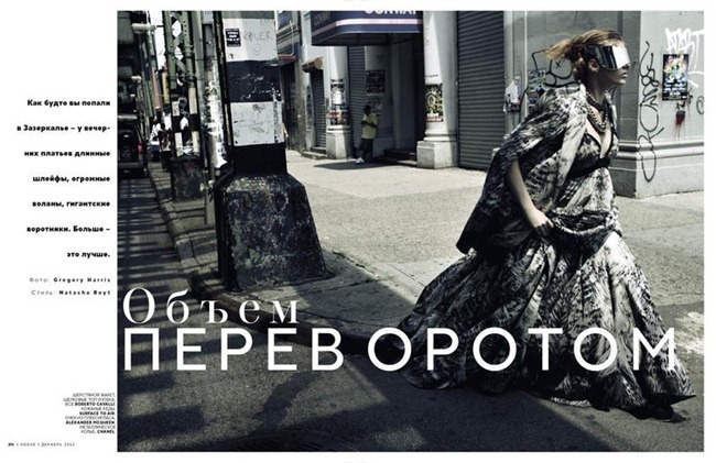 VOGUE RUSSIA- Madison Headrick by Greg Harris. Natasha Royt, December 2012, www.imageamplified.com, Image Amplified