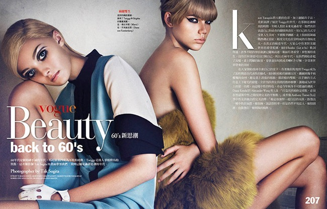 VOGUE TAIWAN- Back to the 60's by Tak Sugita. www.imageamplified.com, Image Amplified