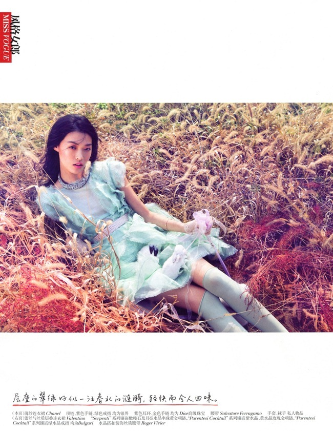 VOGUE CHINA- Tian Yi in Romantic Pastel by Stockton Johnson. Yi Guo, January 2013, www.imageamplified.com, Image Amplified (4)