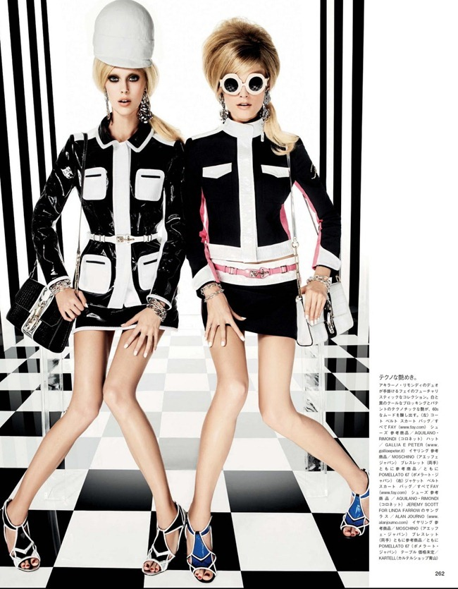 VOGUE JAPAN- Hanne Gaby Odiele & Juliana Schurig in Graphics Gone Wild by Giampaolo Sgura. Anna Dello Russo, March 2013, www.imageamplified.com, Image Amplified (9)