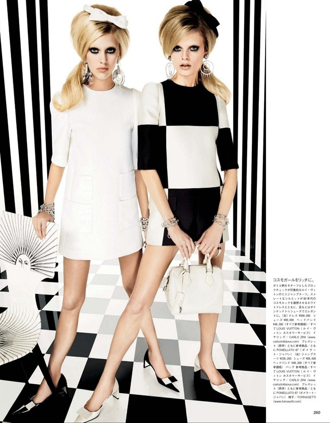 VOGUE JAPAN- Hanne Gaby Odiele & Juliana Schurig in Graphics Gone Wild by Giampaolo Sgura. Anna Dello Russo, March 2013, www.imageamplified.com, Image Amplified (7)