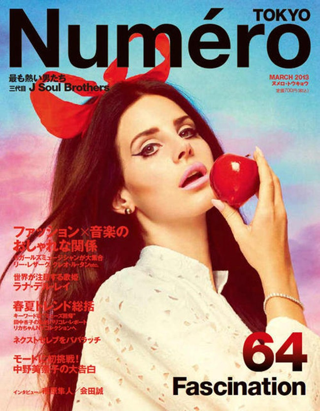 NUMERO TOKYO- Lana Del Rey in Songbird Lana by Mariano Vivanco. Miranda Almond, March 2013, www.imageamplified.com, Image Amplified